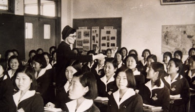 English Education in Korea: From Whence It Came